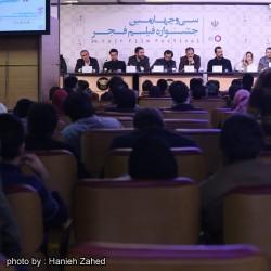 گزارش تصویری تیوال از نشست خبری فیلم سیانور / عکاس: حانیه زاهد | عکس