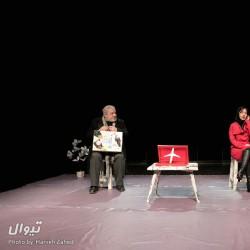 نمایش دوران خوش بازنشستگی | عکس