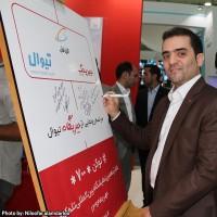 گزارش تصویری تیوال از مراسم رونمایی سیستم پرداخت جیرینگ همراه اول برای تیوال در نمایشگاه تلکام / عکاس: نیلوفر علمدارلو | عکس