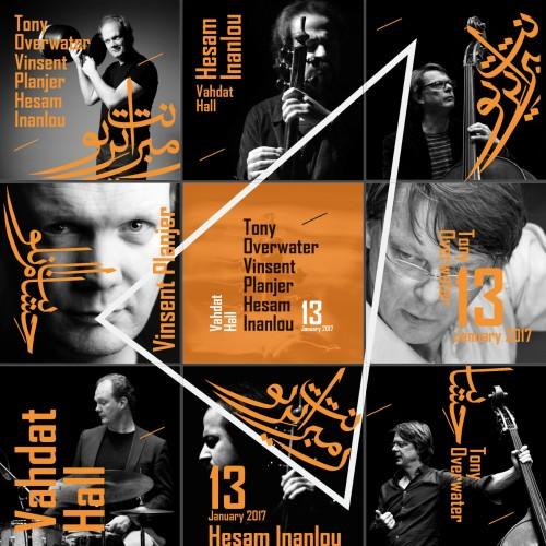 عکس کنسرت رمبرانت تریو (هلند) و حسام اینانلو