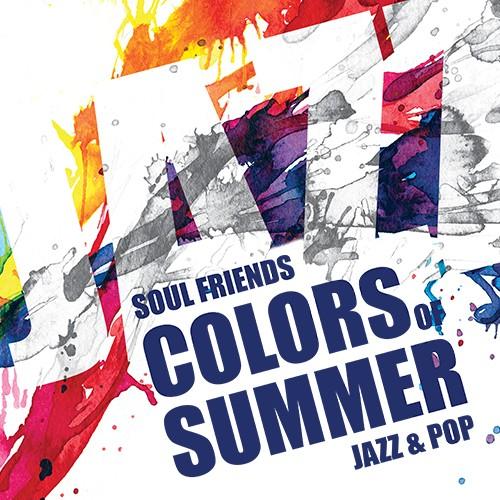 کنسرت دوستان سل (رنگهای تابستان)