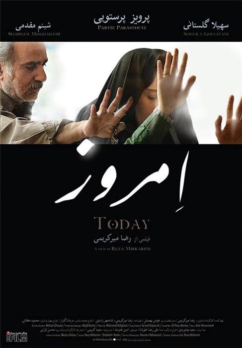 عکس فیلم امروز