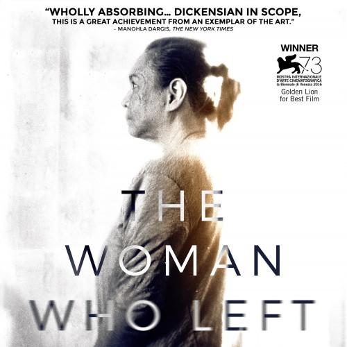 فیلم زنی که رفت
