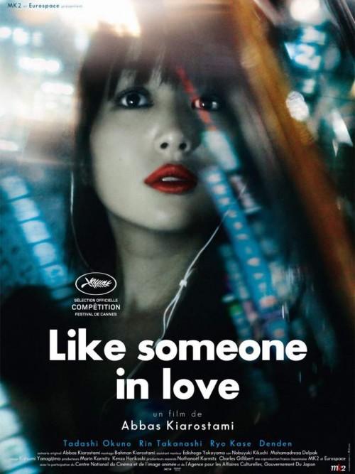 عکس فیلم مثل یک عاشق