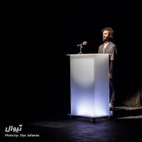نمایش در ستایش تیاتر و تهران و تله کامیونیکیشن | عکس