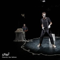 نمایش مایم و پاگانینی | عکس