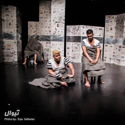 نمایش ماداگاسکار | عکس