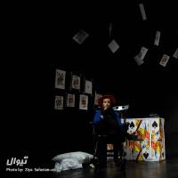 نمایش داستان خرس های پاندا «به روایت یک ساکسیفونیست»   عکس