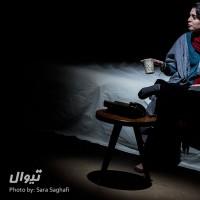 نمایش عکس سفید | گزارش تصویری تیوال از نمایش عکس سفید / عکاس: سارا ثقفی | عکس
