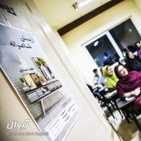 گزارش تصویری تیوال از کارگاه زیستن شاعرانه /عکاس: سارا ثقفی | عکس