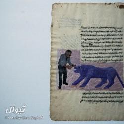گزارش تصویری نمایشگاه تناولی و شیرهای ایران/ عکاس: سارا ثقفی | عکس