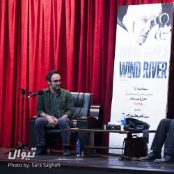 گزارش تصویری تیوال از جلسه نقد و بررسی فیلم رودخانه ویند در فرهنگسرای اندیشه / عکاس: سارا ثقفی | عکس