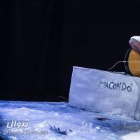 نمایش ماکوندو   عکس