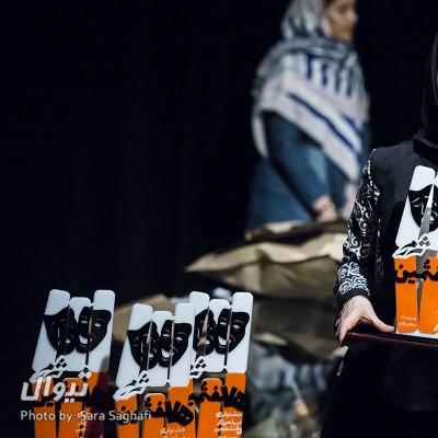 گزارش تصویری تیوال از اختتامیه هفتمین جشنواره تئاتر ثمر (سری نخست) / عکاس: سارا ثقفی | عکس