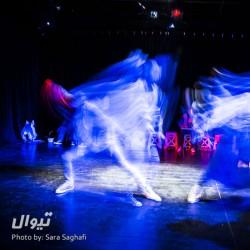 نمایش سرخ، سفید، آبی | عکس