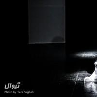 نمایش لوسیا | عکس