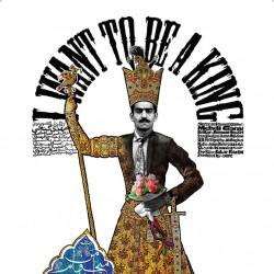 فیلم و سریال من می خوام شاه بشم (هنر و تجربه - مستند) | عکس