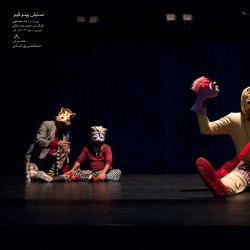 نمایش پینوکیو | عکس