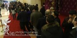 فیلم بادیگارد | استقبال زیاد مانع از برگزاری مراسم فرش قرمز «بادیگارد» شد | عکس