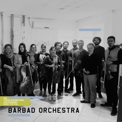 عکس کنسرت ارکستر باربد