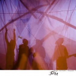 نمایش پروانگی | عکس