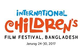 سه فیلم انجمن سینمای جوانان در جشنواره کودکان «بنگلادش»   عکس