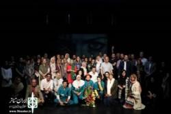 نمایش مترسک | اجرای «مترسک» به کارگران ایران تقدیم شد | عکس