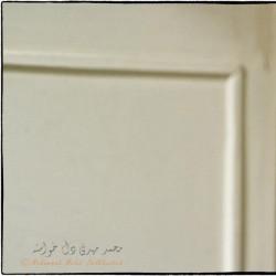 فیلم قاتل اهلی | عکس