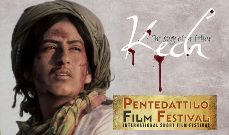 رقابت «کچ» در جشنواره «پنتداتیلو» ایتالیا   عکس