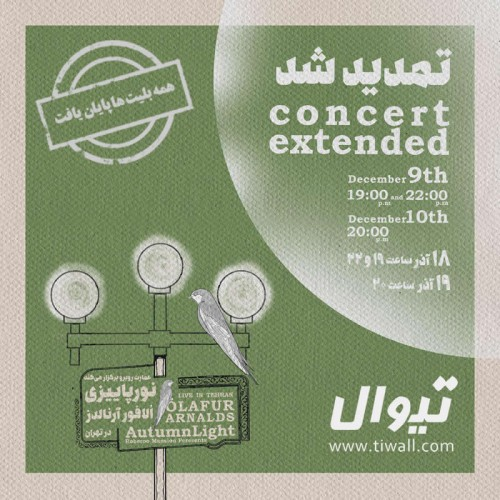 کنسرت اولافور آرنالدز در تهران (نور پاییزی)