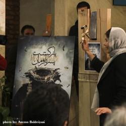 نمایش بازگشت پسر نافرمان (Le retour du Fils prodigue) | عکس