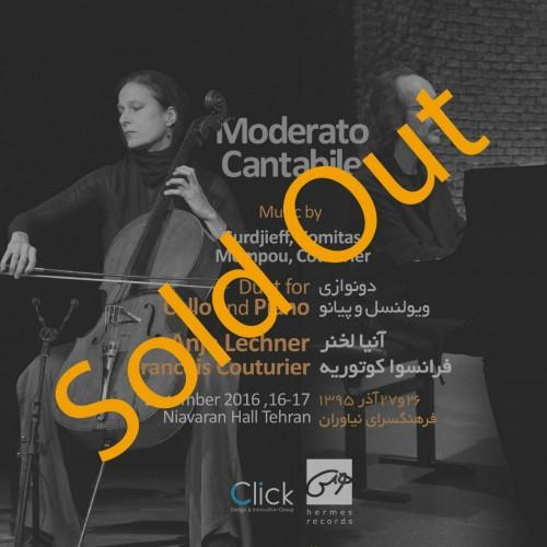 عکس کنسرت دونوازی ویولنسل و پیانو (Moderato Cantabile)