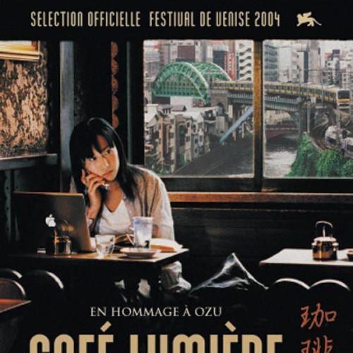 فیلم کافه لومیر