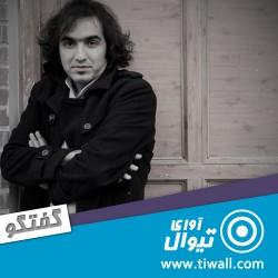 نمایش ایران استرالیا | گفتگوی تیوال با سجاد افشاریان | عکس