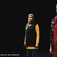 نمایش لندن، رم، تهران، آمستردام | عکس