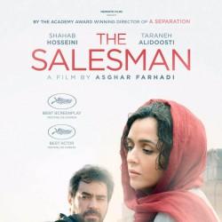 فیلم فروشنده / The Salesman | عکس